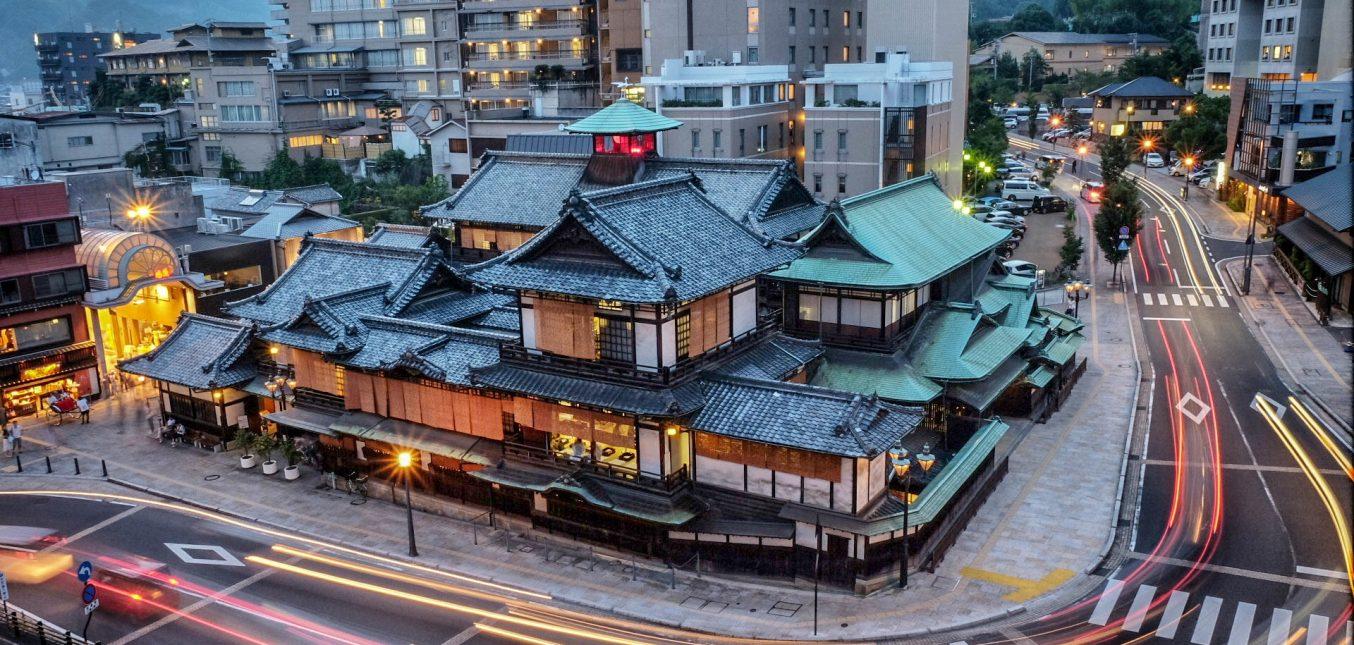 松山市内観光コース Matsuyama City  Tour